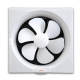 Commercial kitchen Extractor and Kitchen fan | Powerstarelectricals.co.uk